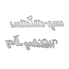 Congratulate Letter DIY Metal Cutting Dies Stencil DIY Scrapbooking Embossing Dies Metal Album Paper Cards Craft Decorations(China)