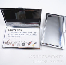 Factory direct metal metal business card box gift box name card name card clip spot glue factory