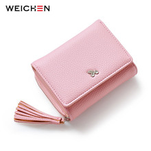 WEICHEN Tassels Zipper&Hasp Women Wallet For Coin Card Cash Invoice Fashion Lady Small Purse Short Solid Female Clutch Carteras(China)