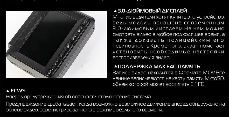 Ruccess 3 in 1 Car Radar Detector DVR Built-in GPS Speed Anti Radar Dual Lens Full HD 1296P 170 Degree Video Recorder 1080P 16