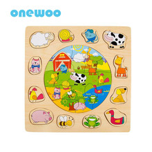 Wooden Paired Cognition Puzzles Farm Scene Find Out Cartoon Animal Puzzle Board Children Puzzle Early Childhood Education Toys