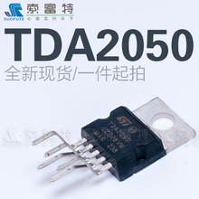 A new original TDA2050 single channel power amplifier chip IC integrated circuit