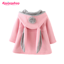 2017 Spring Children Jackets Baby Girl Rabbit Autumn Cute Coats Toddler Kids Outwear Baby Hood Clothing jacket for girls coat(China)
