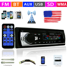 1 Din Car Radio Auto Audio Stereo 12V Support FM SD AUX USB Interface In-Dash 1 Din Car MP3 Player Receiver Device Phone Charge(China)