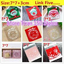 100PCS 7x7+3cm Merry Christmas Chocolate Candy Soap Cookie Food Self Adhesive Packaging Bags OPP Jewelry Gift Poly Plastic Bag(China)