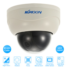 "KKmoon AHD 1080P Dome PTZ CCTV Camera 2.8~8mm Auto-Focus Manual Varifocal Zoom Lens 3"" Mini Security Camera 2.0MP Night Vision"