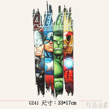 Heat Transfer House Avenger Union clothing thermal transfer pet Offset heat transfer pattern couple clothing cloth paste patches