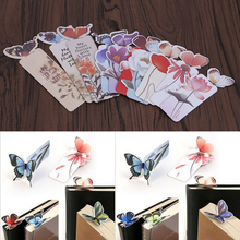 2X Butterfly Creative Bookmarks Cartoon Book Marks Paper Clip Office School Gift New