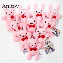 10pcs/lot Anime Cartoon Ouran High School Host Club Rabbit Plush Dolls with Chain Stuffed Soft Toys Kids Gift Pendants AP0050(China)