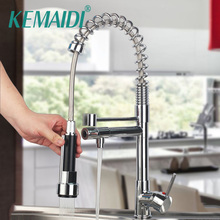 KEMAIDI New Kitchen Faucet Water Tap Kitchen With Pull Down Shower Kitchen Mixer Pull Out Torneiras 360 Swivel Mixer Tap(China)