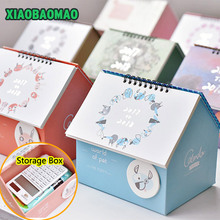 Novelty Storage Storage Box Cute Kawaii Flower Van Gogh Desk Calendar Items With N stickers for Office School Stationery(China)