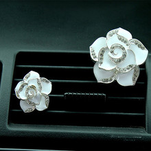 2 pcs NEW Diamond Flower Air conditioner Vent parfums Upscale flower Car Solid fragrance vent clip one contain solid perfume