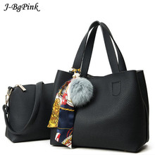 Two Pieces Shoulder Bag Bolish Litchi Pattern PU Leather Women Handbag Girls Small Casual Shopping Women Bag(China)