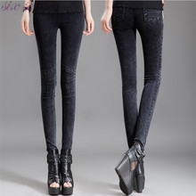 100% Brand New Women Skinny Pencil Jeans Female Stretch Black Low Waist Tight Jeans Slim Fit Plus Size M/L/XL/XXL/3XL/4XL SJ0188(China)