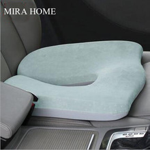 Coccyx Orthopedic Seat Pads Kitchen Chairs Lumbar Support Comfort Memory Foam Cushion Home Decor Luxury Cushion(China)