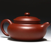 Yixing Zisha teapot manufacturers purple handmade wholesale Dahongpao Tea antique capacity 150ml
