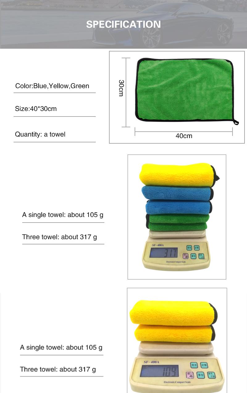 Microfiber Cloth Towel 3