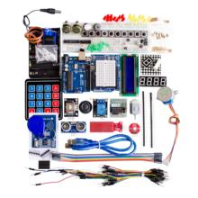 NEW! Funduino upgraded version for arduino kit UNO r3 development board kit containing membrane keypad