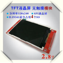 2.8 inch TFT LCD Module without Touch Panel ILI9341 Drive IC 240(RGB)*320 SPI Interface (9 IO)
