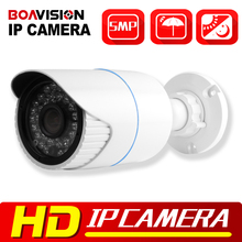 XMEYE HD 5MP IP Camera Outdoor POE High Resolution H.265/H.264 Bullet Security CCTV Camera HI3516A+SONY (2592*1944),IR 20M