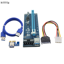Top Quality PCI Express Cable PCI-E 1X to 16X Riser Card Extender SATA 15 Pin to 4 Pin IDE Power Supply for bitcoin Mining(China)