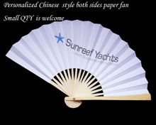 [I AM YOUR FANS] Free Shipping 500pcs/lot 23CM L Double sides Personalized Paper fan Chinese Paper Fan