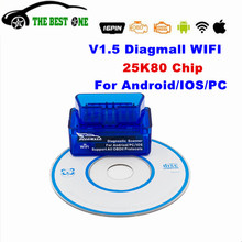 Diagmall ELM327 With Best Chip PIC18F25K80 Connection By Wifi ELM 327 Support Multi-languages V1.5 ELM 327 Support Multi-brands