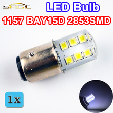 Auto LED Bulb S25 1157 BAY15D 2853SMD Silicone Shell 12 Chips Cold White Color Car Light Lamp