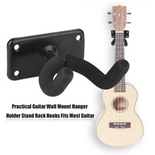 TSAI Newest Guitar Wall Mount Hanger Holder Stand Rack Hooks Fits Most Guitar popular for guitarra players as gifts
