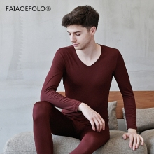 Buy Winter Thermal Underwear Sets Men Quick Dry Anti-microbial Stretch Men Thermo Underwear Spring Warm Hot Dry Technology Elastic for $22.16 in AliExpress store