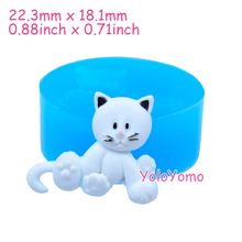 D067YL 22.3mm Cat Silicone Mold - Animal Mold Fondant Craft, Cake Decorating Tools, Resin Jewelry Making, Cabochon Candy Mold