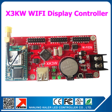 WIFI & USB display control card support P10 led display message board single color moving text display controller card X3KW(China)