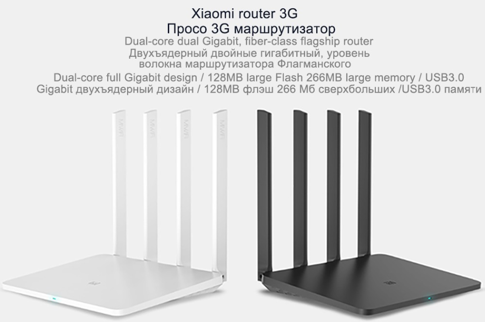 Original Xiaomi WIFI Router 3G With 256MB Memory 128MB Large Flash Dual Band 2.4G5G Gigabit USB 3.0 Mi Wireless Wifi Roteador (11)