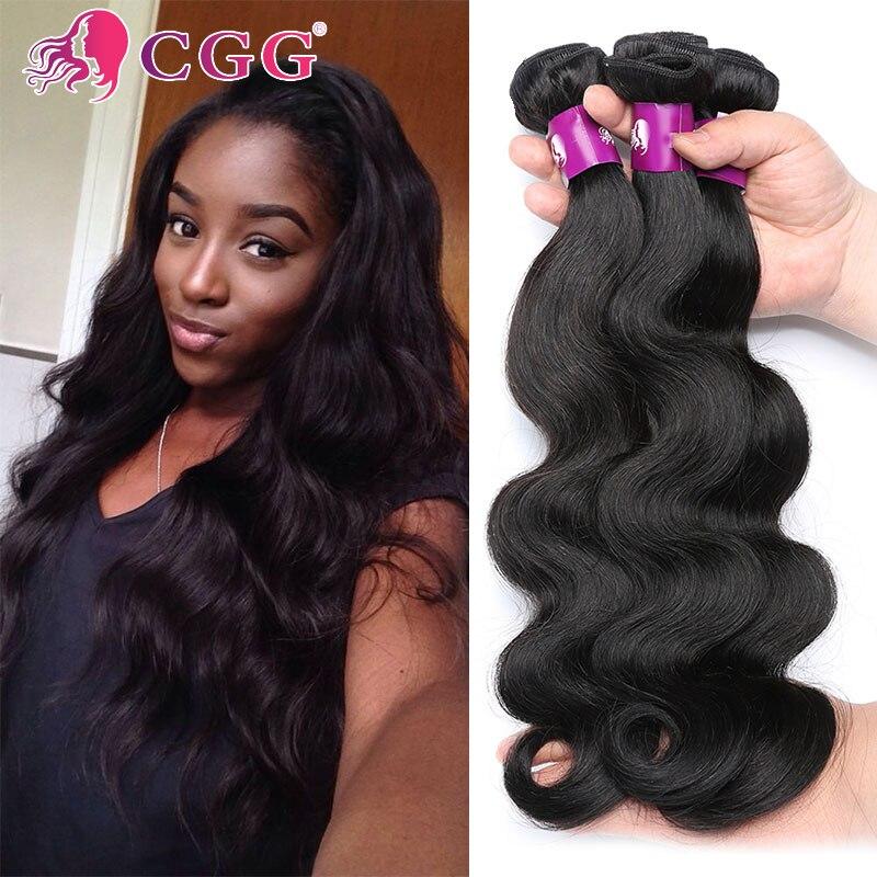 Unprocessed Peruvian Virgin Hair Wet and Wavy Human Hair Weave No Tangle Peruvian Hair Weave Bundles 100G Hair Bundles 3 Pcs Set<br><br>Aliexpress