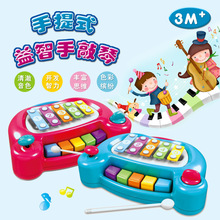 Small scale mobile children piano music education on infant intelligence on children's toy piano music on toys