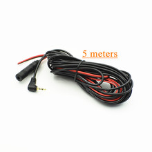 Car DVR Cable,5 Meters 4 PIN Wire Cable,Professional Extend Cable for DVR Rear View Camera 2.5mm jack Port