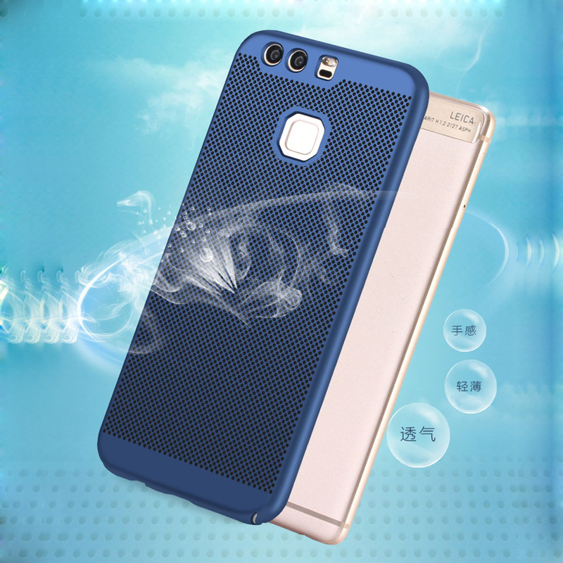 Luxury Cellular Phone Cases For Huawei P9 Case Cover G9 Lite P9 Lite Case Cover Matte Back Shell Anti-fingerprint Full Protector(China)