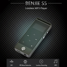 BENJIE S5 Mini OLED 8GB Digital Recorder Lossless Voice Recorder HiFi MP3 Audio Player Touch Screen High E-book FM radio