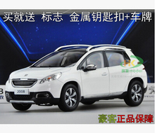 Peugeot 2008 SUV 1:18 car model alloy metal diecast origin high quality DONGFENG kids toy boy limit collection