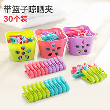 30Pcs Clip+1Pcs Basket Mini Colored Spring PP Clips Clothes Photo Paper Peg Pin Clothespin Craft Clips Party Decoration F2612