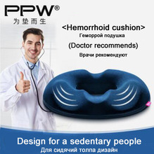 PPW Coccyx Orthopedic Memory Foam Seat Cushion for Chair Car Office Home Bottom Seats Massage Cushion for shaping sexy buttocks(China)