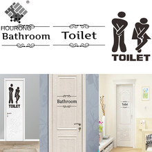 1PC Creative Sticker Bathroom Decor Toilet Door WC Vinyl Decal Transfer Vintage Decoration Quote Wall Art Bathroom accessories(China)