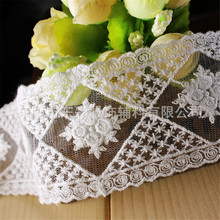 15yard*5cm Embroidery Cotton Lace Ribbon Organza Lace DIY Sewing Handmade Clothes Fashion Sleeve Pants Edge Accessories(China)