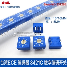 5PCS Encoder 8421C ERD108RS rotary switch 3: 3 positive code 8 bits 0-7 encoding switch(China)