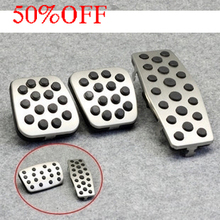CAR Accessories Stainless Steel car accelerator pedal Brakes Foot pedal For Opel Insignia sedan Sport Tourer 2009-2013 2014
