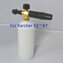 Foam Gun for Karcher K2 K3 K4 K5 K6 K7 High Pressure Washers