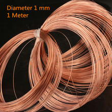 1PCS YT1309 Diameter 1MM T2 Copper Copper Wire Free Shipping 1 Meter Sell at a Loss(China)