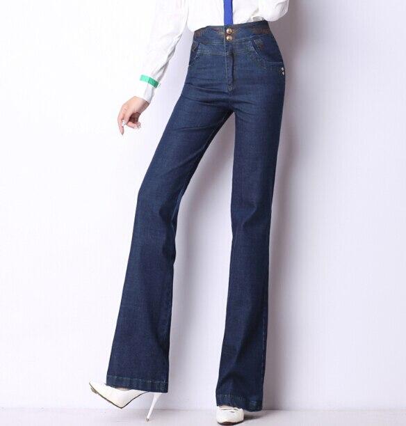 Wide leg pants for women plus size autumn spring winter casual jeans denim high waist embroidery  trousers female gls0501Îäåæäà è àêñåññóàðû<br><br>
