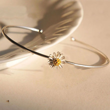 Simple Open Design Bracelet Fashion Jewelry Chic Daisy Bangle For Women Girl Nice Gift H7213