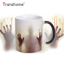Transhome Walking Dead Color Changing Coffee Mug 350ml Bloody Hands Design Heat Sensitive Magic Coffee Mugs Gifts The Right Cup(China)